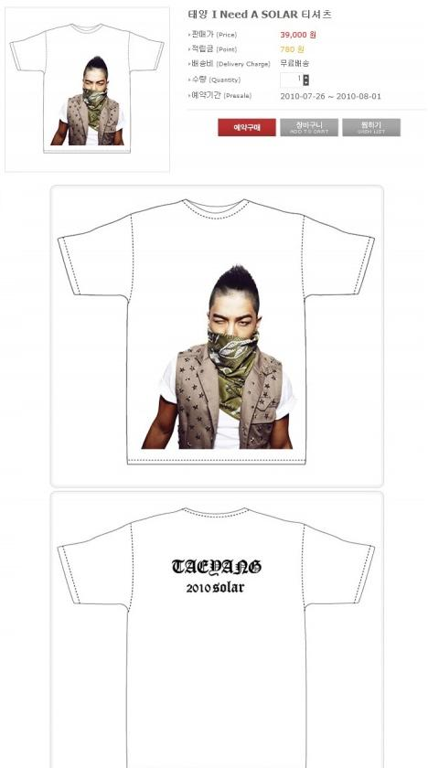[26/7/2k10][NEWS] Áo phông Solar của Tae Yang bán tại cửa hàng của YG Ent Ff6cee0bb54f4bd40a7b8298